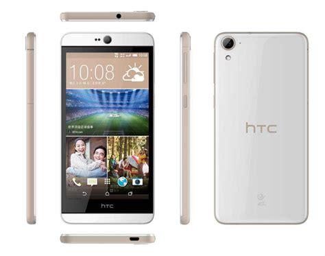 Htc Desire 826 Lte Dual Sim htc desire 826 dual sim price specifications features