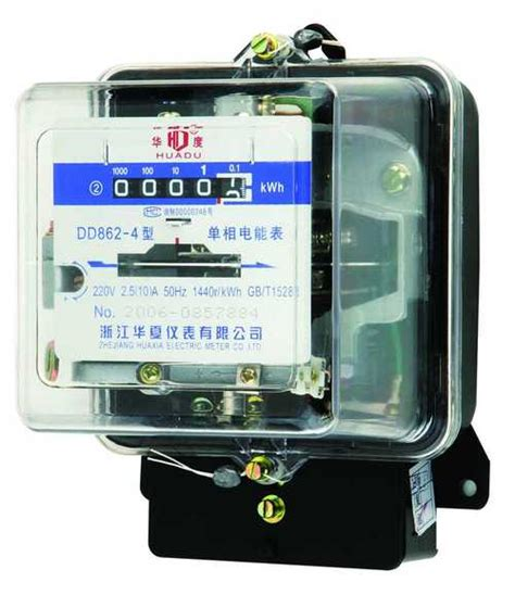 induction cooker energy consumption kwh single phase kwh meter suppliers traders wholesalers