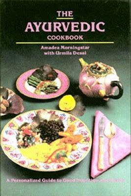 The Ayurvedic Cookbook By Amadea Morningstar Reviews
