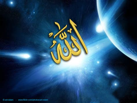 wallpaper allah free download 0comments