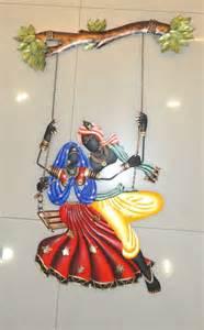 home decor gifts online india radha krishna metal wall hanging in gunfoundry hyderabad