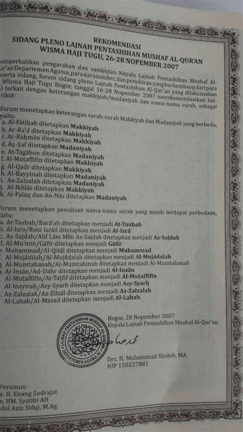 Al Quran Dan Tajwid Mushaf Al Quran Ukuran A5 al quran dan terjemah sahifa ukuran a5
