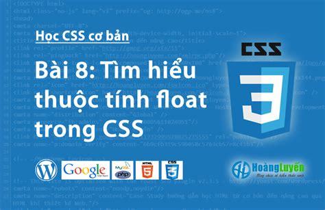 css div float center html div float right phpsourcecode net
