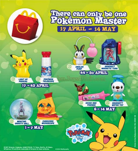 Adventure Time Mcdonald Happy Meal Meals Mcd Mcdonalds Minion mcdonalds happy meal march 2014 www pixshark