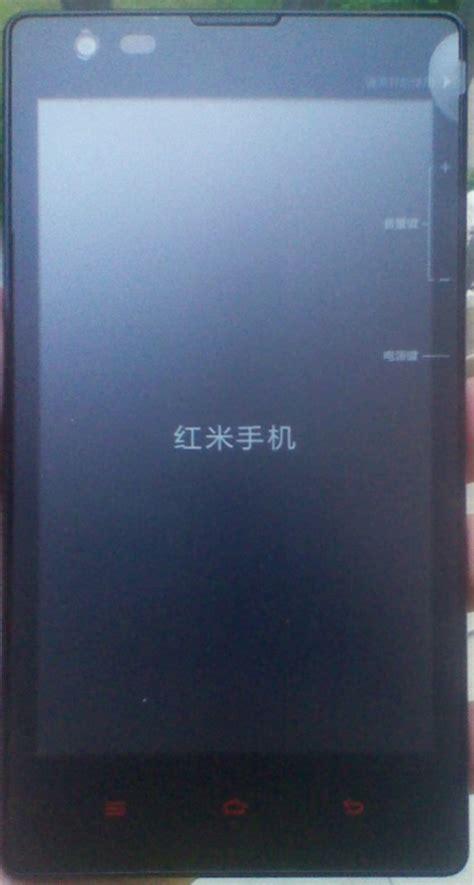 Hp Bekas Xiaomi Redmi 1s redmi 1s