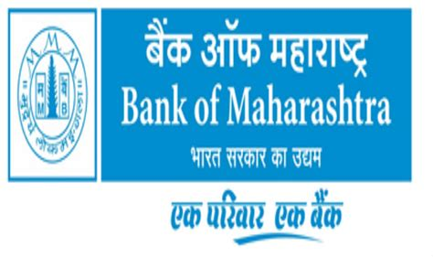 state bank of maharashtra home loan loans no fee bad credit
