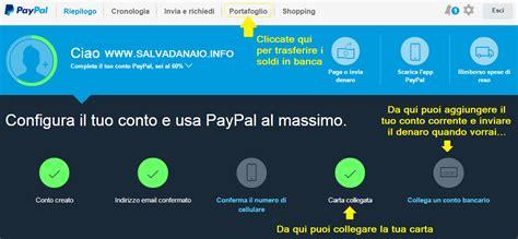 Paypal Banca come inviare e trasferire denaro dalla carta paypal in banca