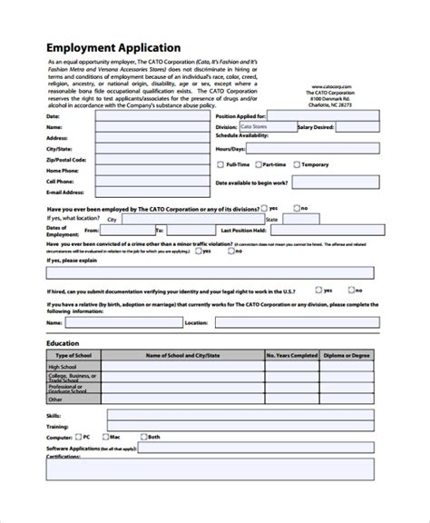 printable job application for chuck e cheese free printable motel 6 job application form application