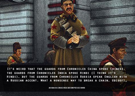 Kaset Bd Ps4 Assassins Creed Chronicles assassin s creed india