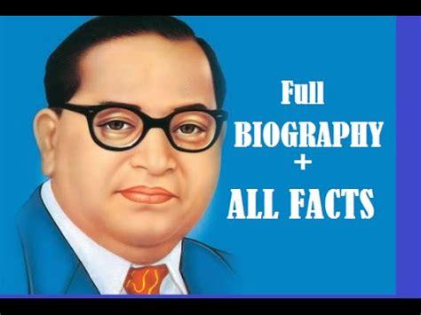 ambedkar biography in hindi bhimrao ramji ambedkar videolike