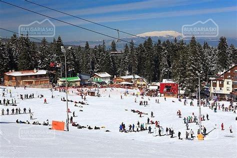 Spa Pics by Borovets Ski And Snowboard Resort In Bulgaria Holiday