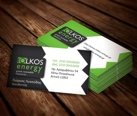 green energy business card template green energy business cards gallery card design and card
