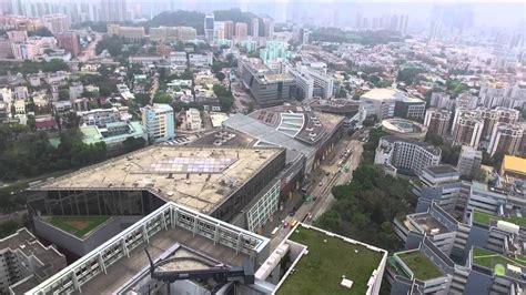 City Mba Hong Kong by Hong Kong Aerial 航拍 City Of Hong Kong