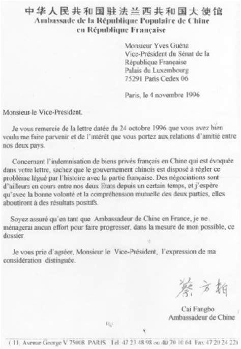 Modèle De Lettre à Un Ambassadeur Lettre De L Ambassadeur De Chine 224