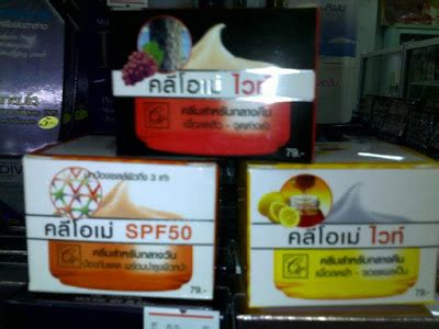 Harga Krim Malam Lt Pro iluv09shop your and healthy station krim siang