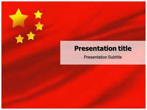 china powerpoint template flag powerpoint templates and backgrounds