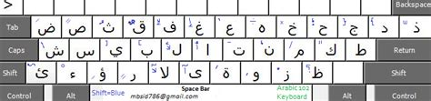 layout keyboard arabic 101 arabic 102 keyboard layouts mbsid786