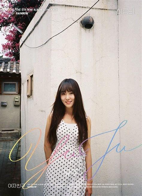download mp3 gfriend summer rain 36 best yuju gfriend images on pinterest gfriend yuju