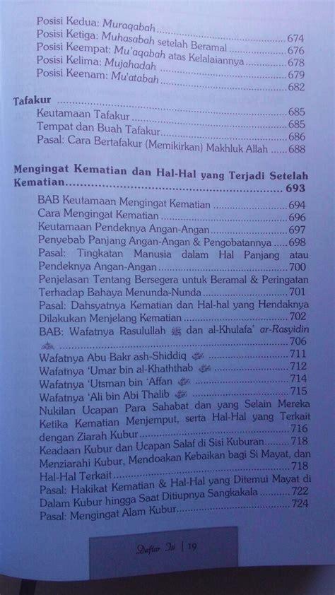 Buku Mukhtashar Al Fawaid Untaian Faidah Penuh Hikmah buku terjemah mukhtashar minhajul qashidin
