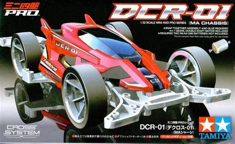 Tamiya Mini 4wd Dcr 01 Dcr 01 18646 tamiya 18646 dcr 01 ma chassis jr
