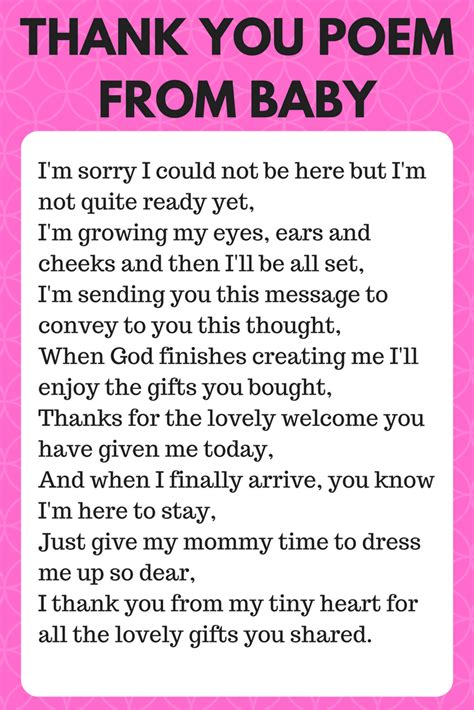 baby poems for baby showers thank you poem from baby cutest baby shower ideas