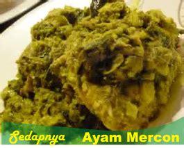 Solana By Sambal Mercon 2 Buah resep membuat ayam mercon resep masakan indonesia