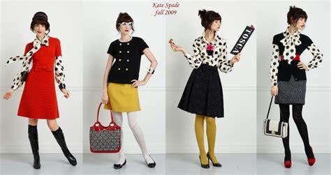 retro style find your fashion