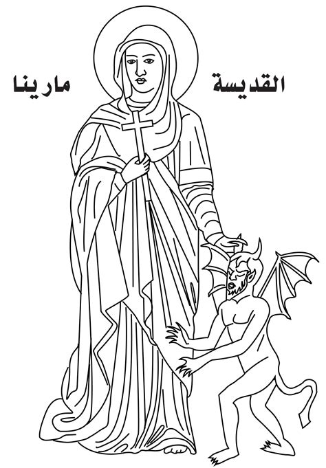 Free St Francis Assisi Coloring Pages Saints Coloring Page
