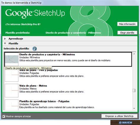 tutorial sobre google sketchup google sketchup 8