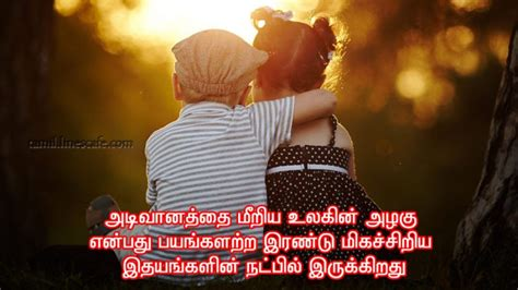 touching photos in tamil heart touching love message kavithai tamil linescafe com