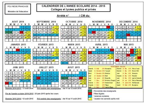 Calendrier Scolaire 2016 17 Ontario Tahiti Infos Les Informations De Tahiti