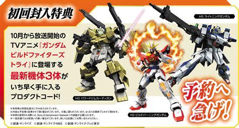 animecheck code breaker gundam breaker 2 japanese release date announced the
