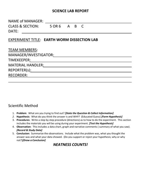 earthworm dissection lab report earthworm dissection lab worksheet answers gallery worksheet multiplication grade