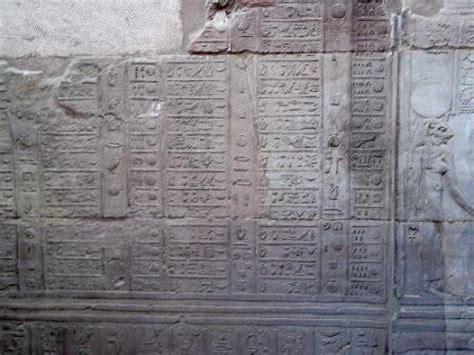 Calendrier Egyptien Egypte Antique