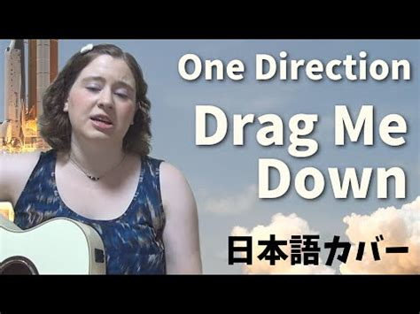 download mp3 free one direction drag me down full download one direction drag me down
