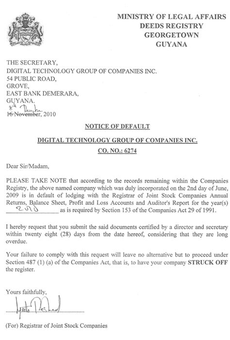 Customer Complaint Letter For Faulty Product Supply digital technology supplied faulty equipment to ug kaieteur news