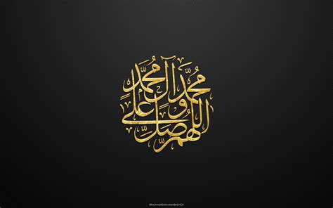 durood shareef islamic hd wallpapers