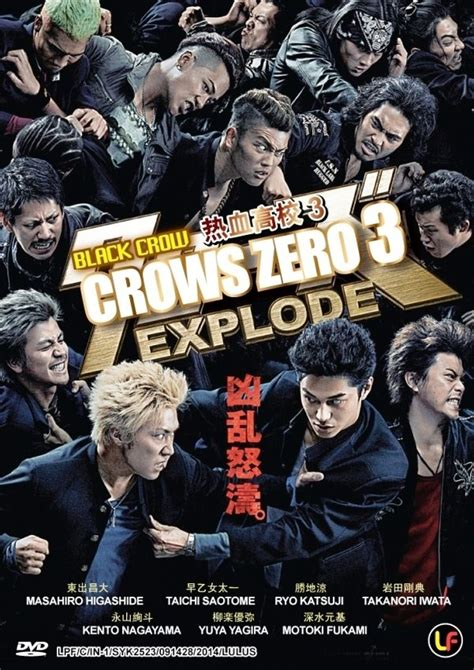 film action zero dvd black crow crows zero 3 explode live action movie