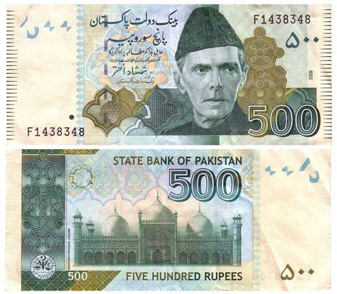 currency converter pakistan currency used in pakistan hab immer hun ga