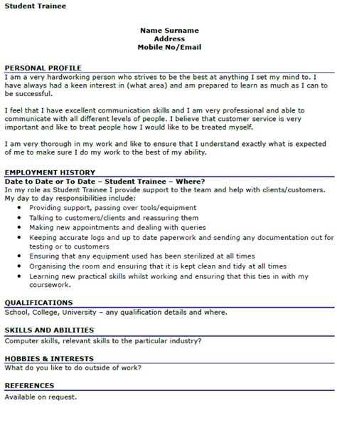 Cvs Pharmacy Technician Resume by Cvs Pharmacy Technician Resume