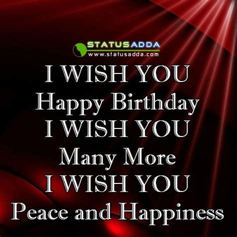 Happy Birthday Wishes Status Birthday Quotes Status Whatsapp Birthday Dp Picture