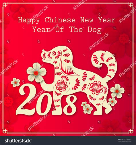 new year 2018 year of the crafts 2018 new year paper cutting stock vector 725743918