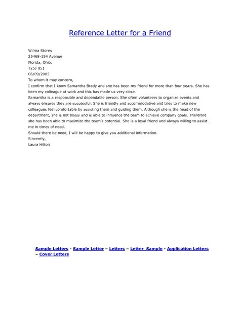 free reference letter reference letter for a friend letters free sle letters
