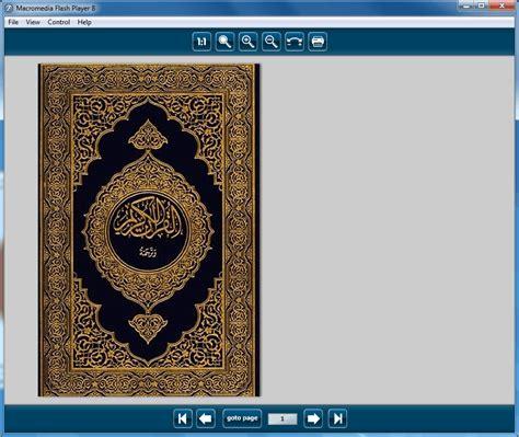 download mp3 alquran nul karim al quran kareem urdu software free kindllogix
