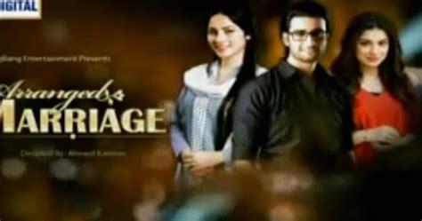 Arranged marriage 15 july deals
