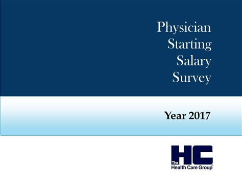 Physician Mba Salary by 2017 Physician Starting Salary Survey