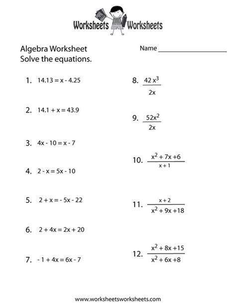 Printable College Algebra Study Guide