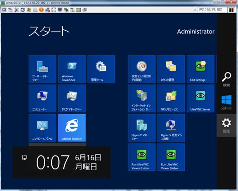 download themes for windows server 2012 ultravnc windows server 2012 windows mode