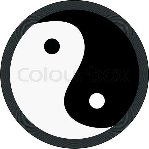 illustrator tutorial yin yang vector illustration yang yin symbol isolated on white