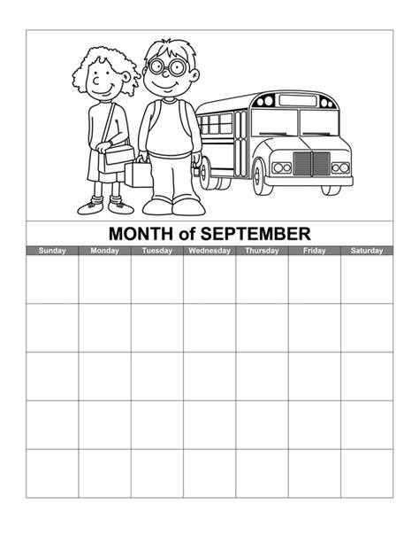 calendar template microsoft word 2007 2014 calendar template for word 2007 gettaround